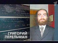 Математика Перельмана выдвинули в академики.