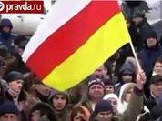 Второй тур выборов в Южной Осетии пройдет 8 апреля