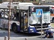 ХАМАС взял ответственность за взрыв автобуса в Тель-Авиве