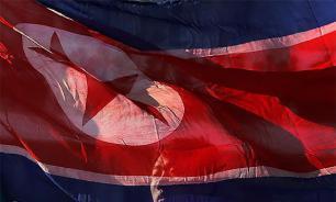 СМИ: КНДР отметит день образования страны запуском баллистической ракеты