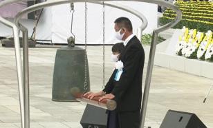 75 лет назад США сбросили ядерную бомбу на японскую Хиросиму