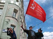 Первомай в Москве: стотысячный митинг с участием глав государства и другие мероприятия