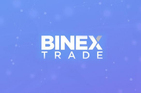 BINEX.TRADE приглашает в команду