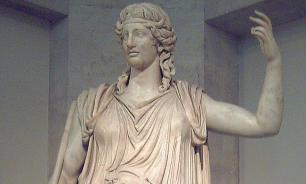 В Турции найдена плита с изображением богини Деметры возрастом 1800 лет
