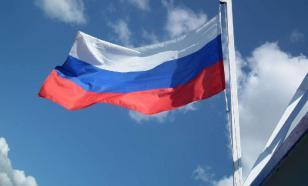 Конституционный креатив: Россия может обрести девиз
