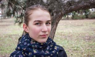 """Ребёнок из Луганска попал в базу """"Миротворец"""""""