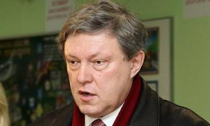 """""""Яблоко"""" - Европе: Как нам обустроить Россию"""