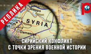 Сирийский конфликт с точки зрения военной истории
