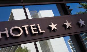 В России вводится обязательная классификация гостиниц