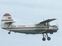 В Красноярском крае нашли поврежденный самолет Ан-2 без экипажа.