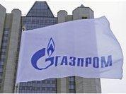 Газпром продвигается в Грецию
