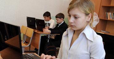 Эксперт: Компьютер не заменит живое общение учителя и ученика