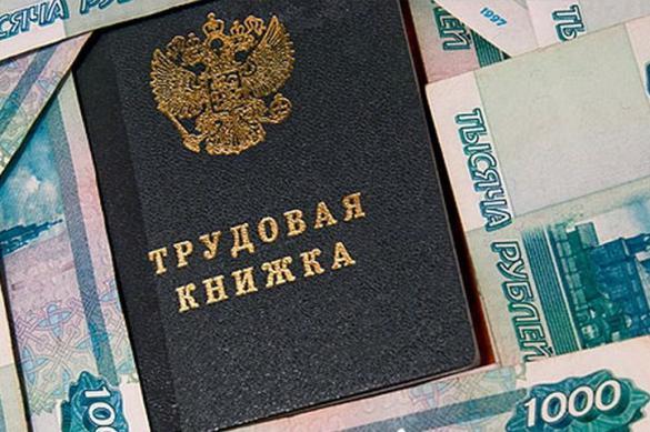 Эксперт объяснил, почему в России такие низкие пособия по безработице