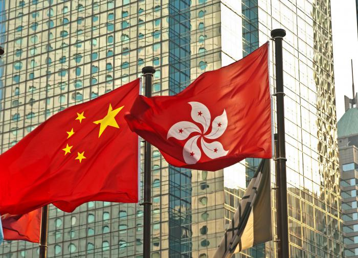 В Гонконге недовольны провокациями Великобритании