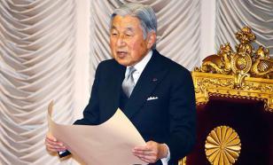 Император Японии готов передать власть сыну