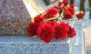 Дни памяти и скорби в разных странах