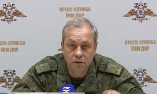 В ДНР сообщили о возможном государственном перевороте на Украине