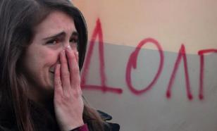 Коллекторов наказали за угрозы беременной женщине