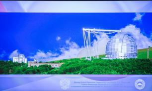 Инвестиционная Карачаево-Черкесия вышла в интернет
