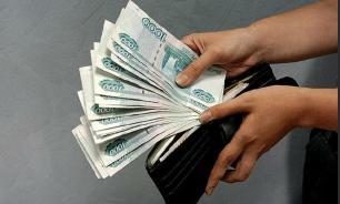Депутат ГД предложил выплачивать всем безработным по 12130 рублей