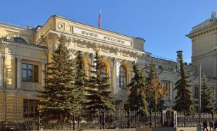 Банк России не считает криптовалюту деньгами