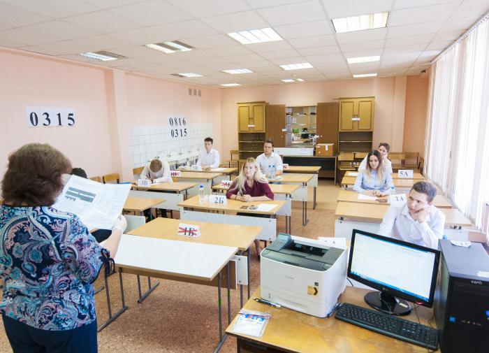 """Сергей Комков: """"Учителя не должны готовить школьников к ЕГЭ"""""""