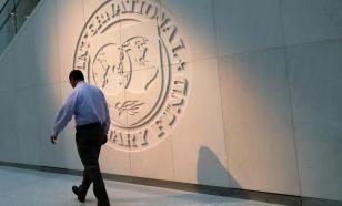 МВФ пересмотрел прогноз по российской экономике