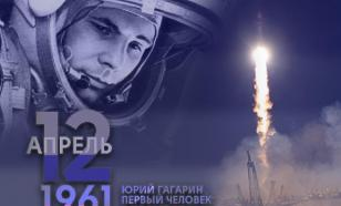 """Дмитрий Песков: """"Владимир Путин посвятит день 12 апреля космосу"""""""