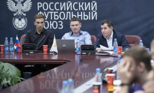 РФС заплатит голландцам 15 млн за проект реформы российского футбола