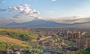 Россия выделит $2,8 млн на развитие двух регионов Армении