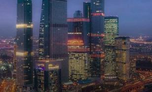 """В Москве и области объявили """"желтый"""" уровень погодной опасности"""