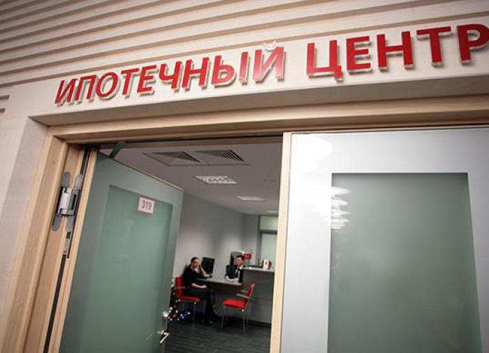 Средний размер ипотеки приблизился к 3 млн рублей