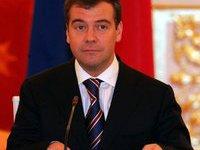 Медведев примет вице-президента США