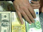 Бизнес-сводка: курсы евро и доллара почти не изменились