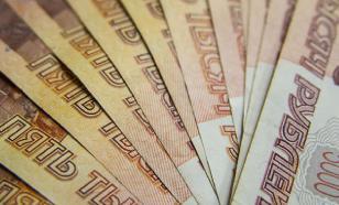 """СМИ сообщили о """"наводнении"""" из фальшивых купюр в 5 тысяч рублей"""