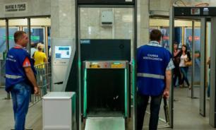 Пассажира московского метро арестовали за отказ от досмотра сумки