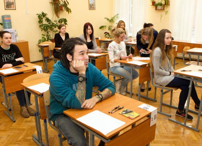 Большинство россиян хочет усилить охрану школ и детских садов