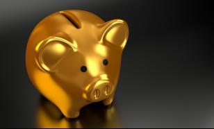 Новая европейская экономика: TokenPay приобретают банк в Германии