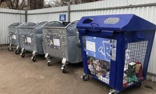 В Москве начали устанавливать синие и серые контейнеры для сбора мусора