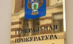 У замглавы ГИБДД по Воронежской области нашли более 20 квартир