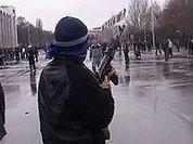 Минздрав приводит новые данные о жертвах беспорядков в Киргизии