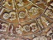 Зевс создал Фестский диск для туристов