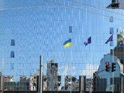 Греческие корни зовут Украину в Евросоюз