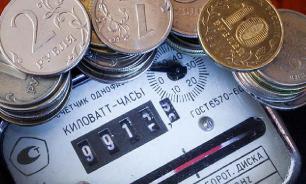 Неплательщикам приостановят услуги ЖКХ