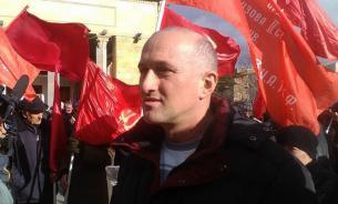 Грузия: Хартия свободы - запрет на мысли о коммунизме