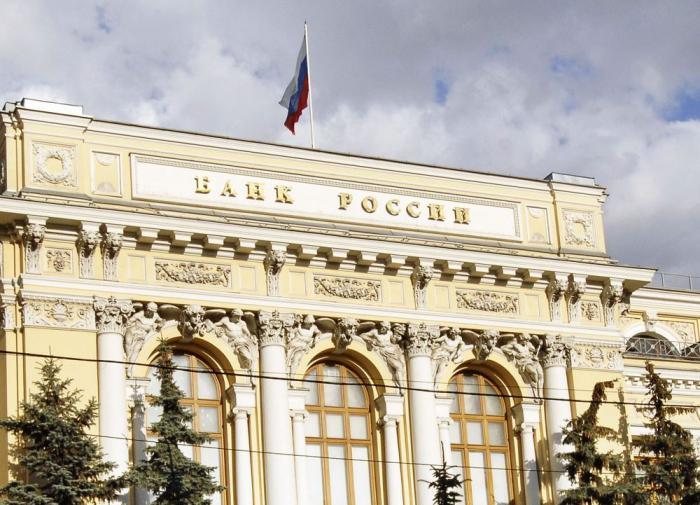 Центробанк признал неизбежность роста цен в России