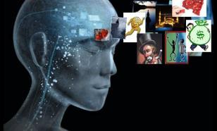 Изменить наше сознание — миссия Запада выполнима?