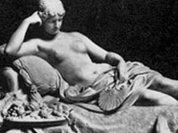 Истории любви: Перикл и мудрая гетера