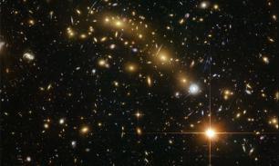 Ученые нашли источник загадочных гамма-лучей в центре Галактики
