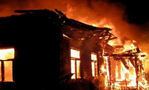 В Новосибирске задержали родителей погибших на пожаре детей
